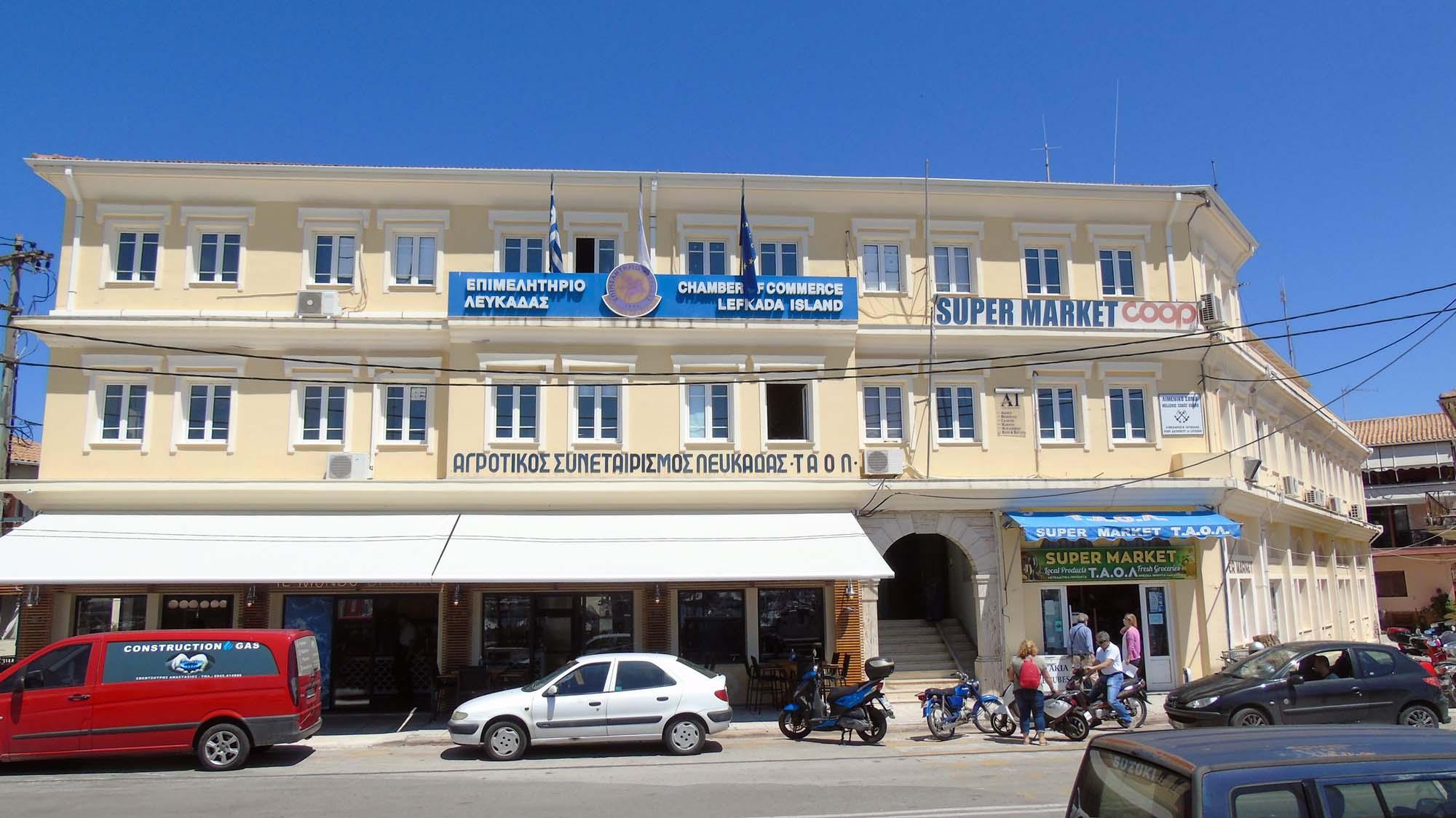 Super Market Taol Lefkadas 1