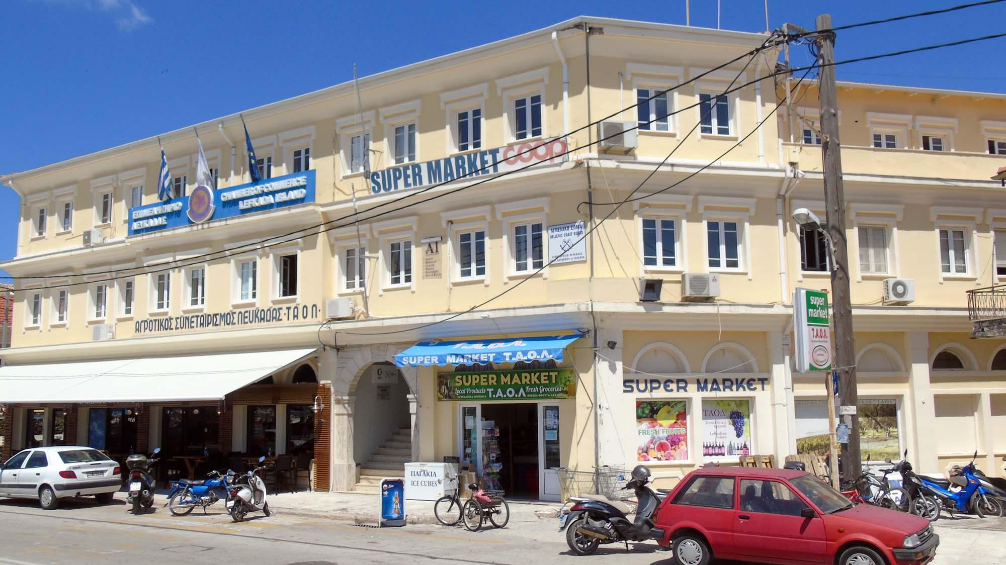 Super Market Taol Lefkadas 2
