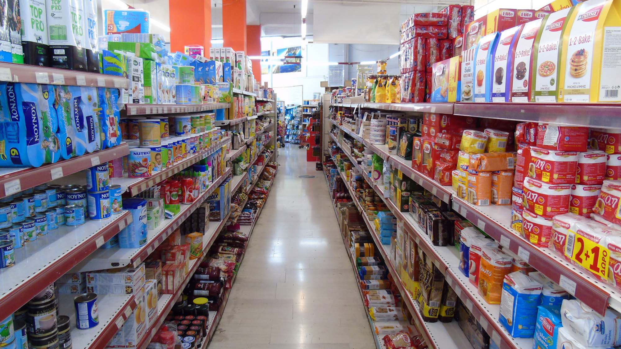Super Market Taol Lefkadas 3