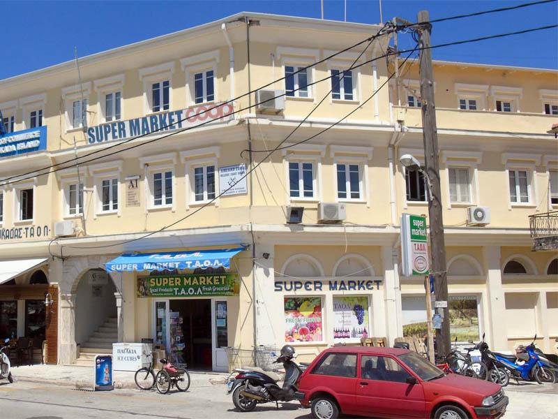 Super Market Taol Lefkadas