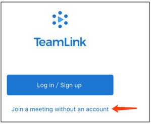 TeamLink Setup 1